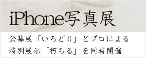 banner_photo